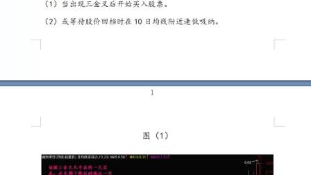 外盘和内盘是什么意思?如何判断外盘和内盘? (4)