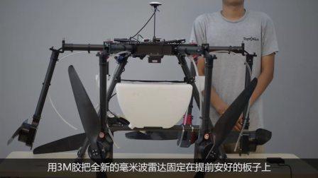 毫米波雷达安装教学视频1