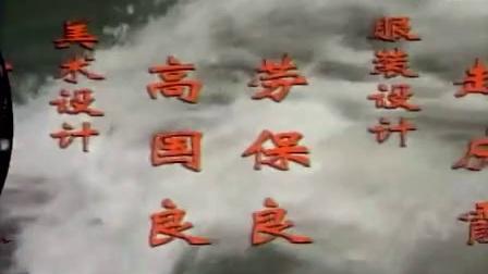 央视三国演义(央视版)粤语 10辕门射戟