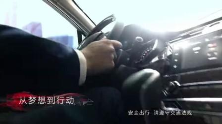 东风汽车广告
