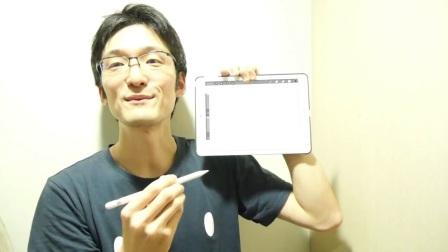 【iku老師的日文50音簡單教學】part10わをん(わ行)