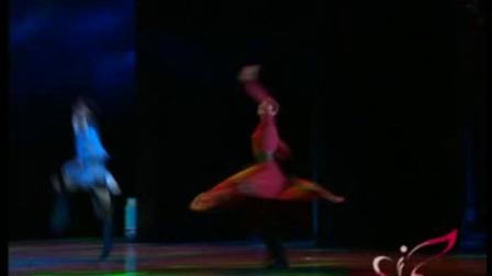 17 双人舞《海日》内蒙古民族歌舞团