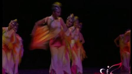 18 群舞《水欢雨跃》合肥演艺有限责任公司歌舞团