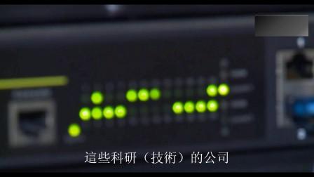 2017年07月16日TVB財經透視专访我院院长
