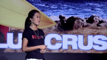 脱离舒适圈挑战自己并不难:郭淑娟@TEDxHejiangting