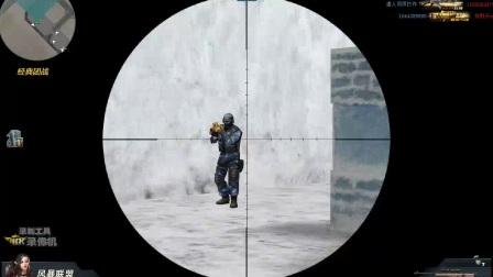【思索搞笑解说】生死狙击实况:和一矬子玩的无机六受的