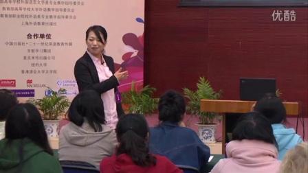 """全国高校第四届""""外教社杯""""外语教学大赛模拟上课视频,张辉"""