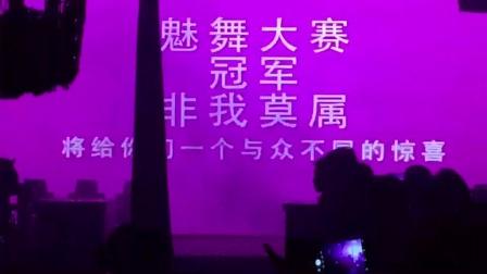吴菲 2017福州舞蹈大赛决赛视频 高空绸缎 高空渔网