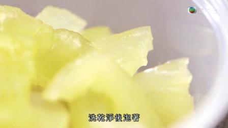 阿爺廚房 S2 EP12 第12集 - 「霸氣」手撕雞