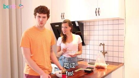 外国人挑战中国式麻辣