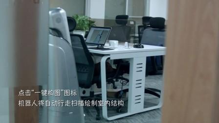 PadBot X1派宝商用机器人应用情景-室内自主导航