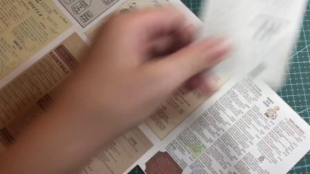 [ 手帐 ] 试遍所有风格,找寻最适合自己的手帐风格 2
