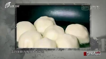 上海早点小吃培训学校