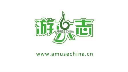 《Jens和灵性音乐》1_amusechina.cn