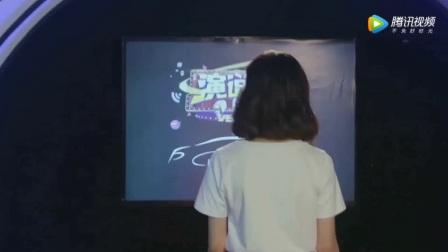 郭美美在北京卫视《演说家》