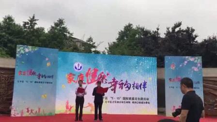 20170515参加江干区国际家庭日活动 朗诵《幸福是什么》