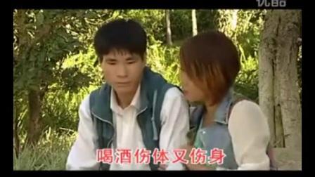 云南贵州山歌剧:喝酒开车坏处多 窦孝坤 和婷