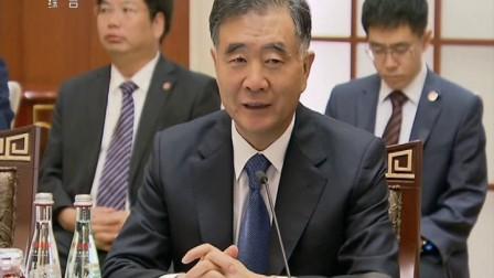汪洋会见出席金砖国家经贸部长会议外方代表 170802