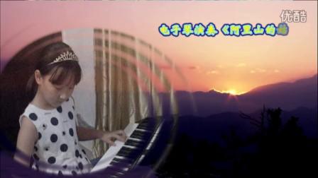 《阿里山的姑娘》 电子琴演奏