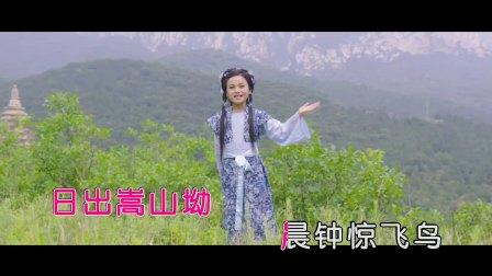 李雪蕊 - 牧羊曲(原版HD080P)|壹字唱片KTV新歌推荐