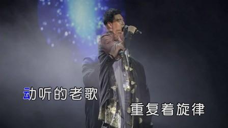 苗伟 - 围城(原版HD1080P)|壹字唱片KTV新歌推荐