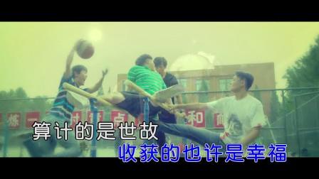收音机人 - 虚度(原版影视HD080P)|壹字唱片KTV新歌推荐
