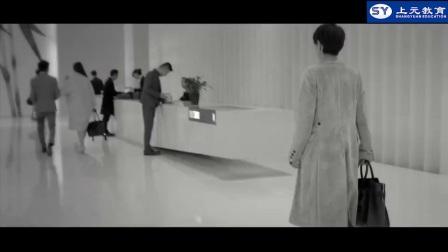 """《我的前半生》""""变奏版""""主题预告片 靳东马伊琍身陷婚姻商场双战"""