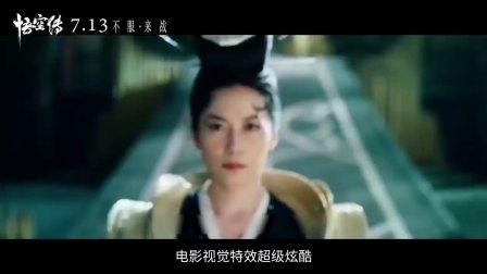 夏聊talk show 原创网络综艺