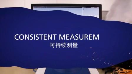 MQC+台式核磁共振分析仪操作视频