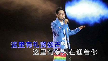 周占超 - 我在梨乡等你(原版HD1080P)|壹字唱片KTV新歌推荐