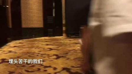 第九届铁未来全国商业模拟挑战赛FeNews媒体视频