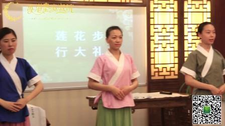 香港皇家淑院第121期少年贵族班——莲花步