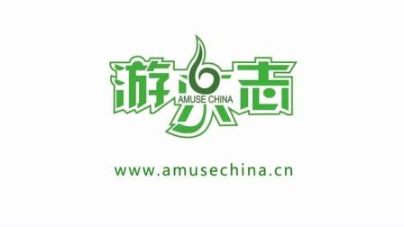 奥利佛.香缇_amusechina.cn