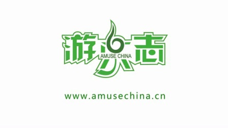 海洋咖啡馆系列_amusechina.cn