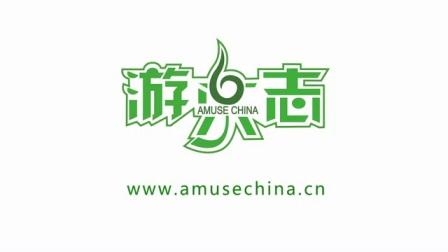 旅人.风情_amusechina.cn