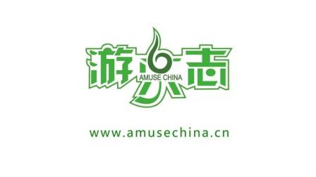 日本MUJI无印良品_amusechina.cn