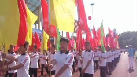 第三届全国老年人体育健身大会门球交流活动