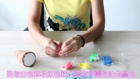 艺趣幼儿手工 DIY超清粘土自制夏日甜筒冰淇淋