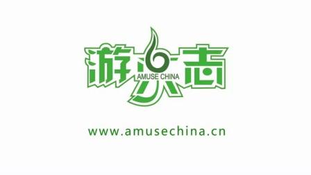 夜色_amusechina.cn