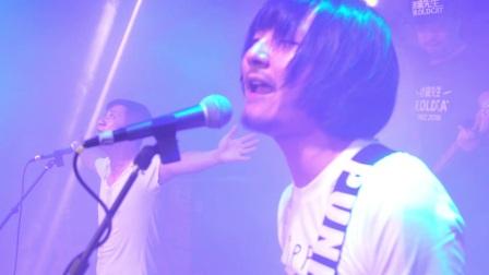 【滚吧生活】石磊4ROCK巡演安庆站——我把青春另存了