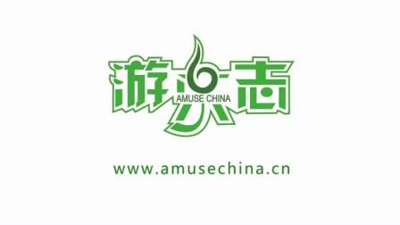 四月和风1_amusechina.cn.mp3