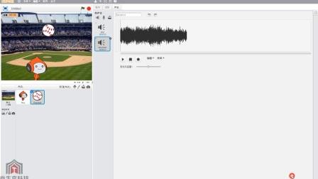 scratch学习教程—4、接棒球小游戏(2)【STEAM教育】【编程】