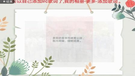 兴县,音乐相册,与大师合影