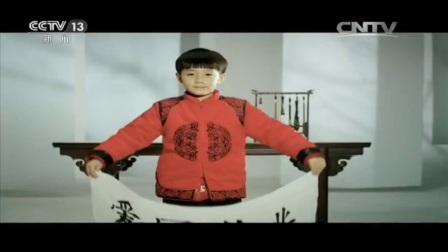 CCTV新闻 10:00
