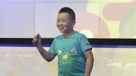 熊闻天:如何设计一个主题乐园 @TEDxKids@DingxiangRoad