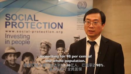 中国在社会保障体系建设、扩大社保覆盖范围方面取得了丰硕成果