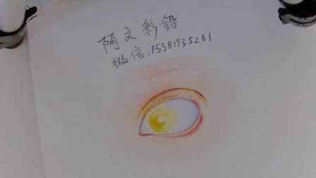 彩铅眼睛画法技巧教程