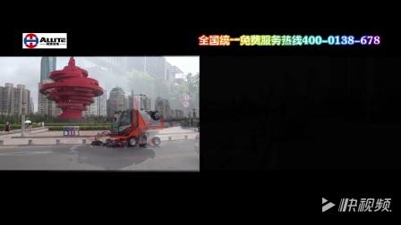 道路清扫车|工厂扫路机视频