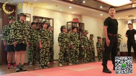 香港皇家淑院第121期少年贵族班之教官培训