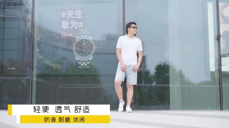 feiyue/飞跃 帆布鞋2017新款开口笑男鞋情侣鞋小白鞋女休闲运动鞋